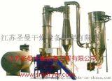 硫酸钡闪蒸干燥机XSG-20