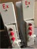 BYT-2/11移动防爆电暖气 取暖式防爆油汀价格
