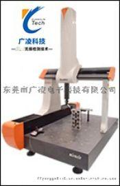 广凌科技专业供应三坐标测量仪