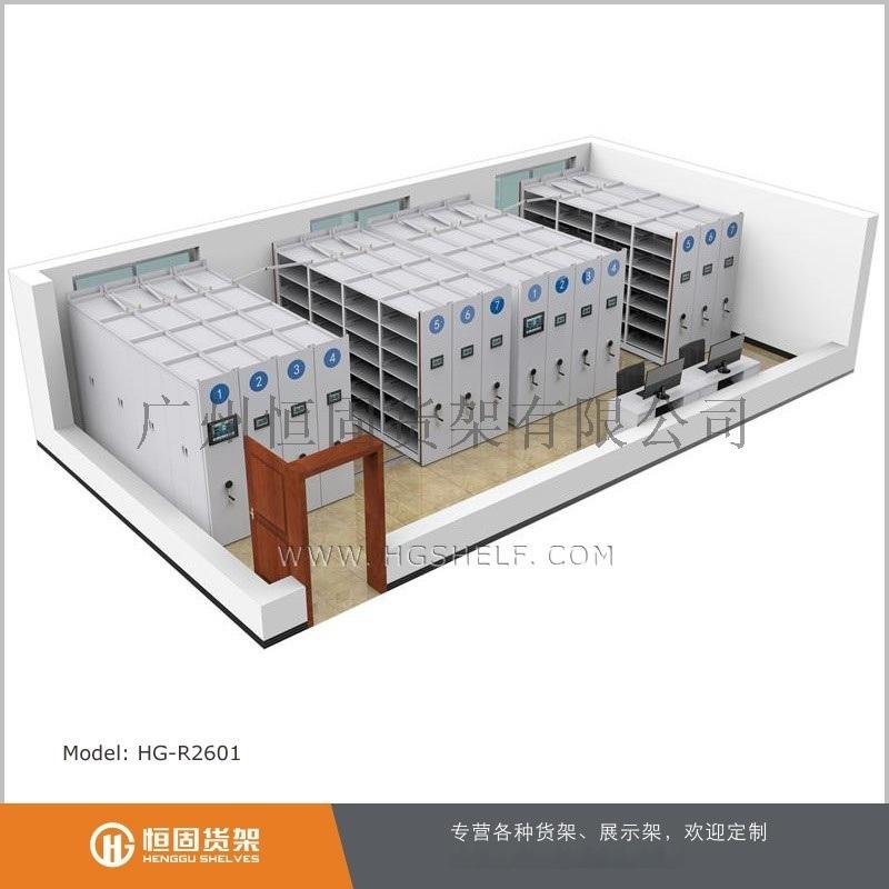移动式密集柜,移动式档案柜,移动式货架