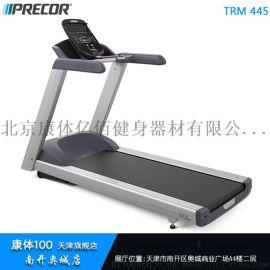必确TRM445家用跑步机 进口健身器材专卖店特价