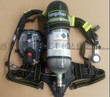 西安正壓式空氣呼吸器18992812558哪裏有賣