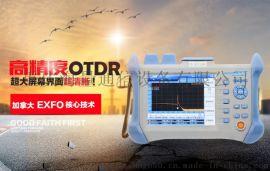 TMO300OTDR光时域反射计