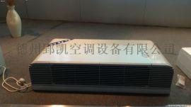 壁挂式风机盘管厂家 水空调 无氟变频