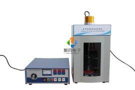 JY92-II超声波细胞粉碎机