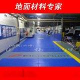 【工業地坪生產廠家】工業抗壓耐磨地坪生產廠家 優質生產各種工業地坪