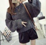 韩版时尚女装毛衣地摊货几元针织衫库存服装长袖毛衣