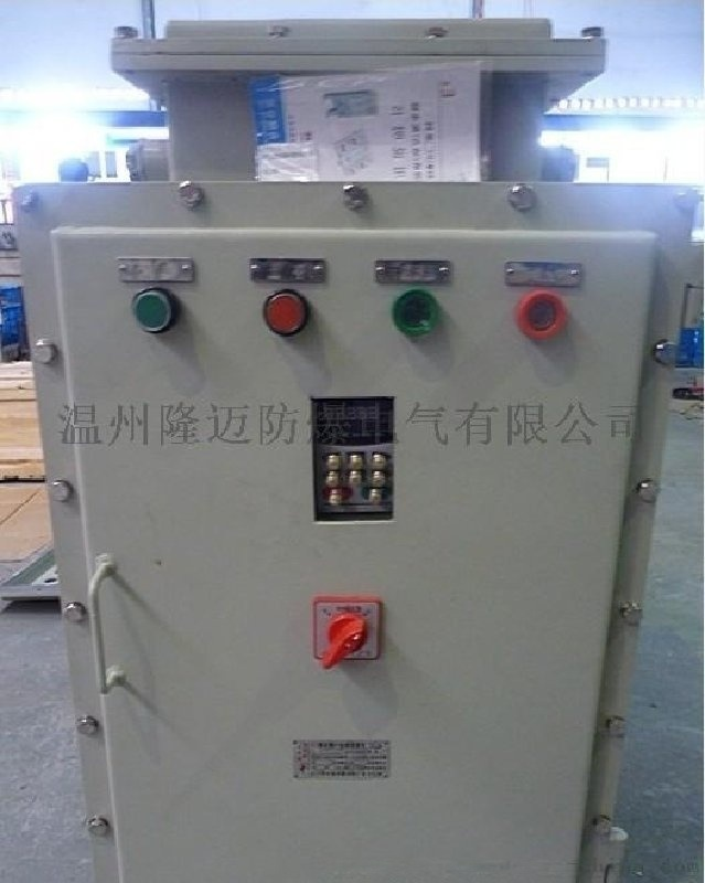 BQD51防爆自耦减压起动器/防爆自耦减压启动柜