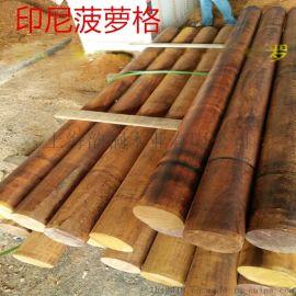 印尼菠萝格护栏|菠萝格栏杆|印尼菠萝格扶手加工厂