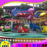 双人飞天景区大型游乐设备商丘童星游乐安全可靠