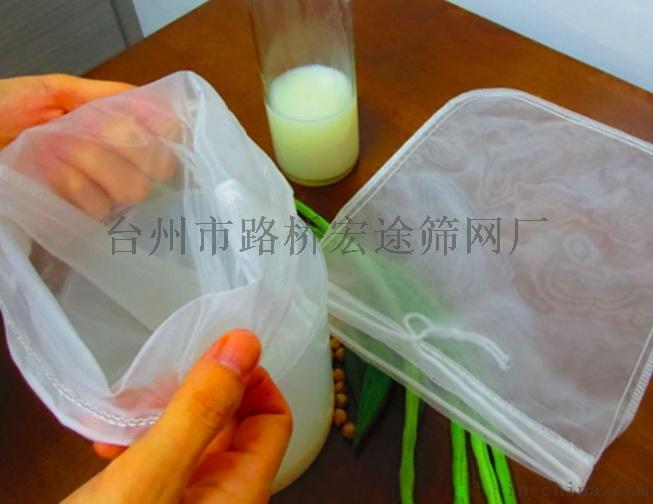 单丝尼龙网袋食品级200微米尼龙 坚果牛奶豆浆过滤袋 单丝尼龙网袋
