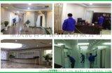 新房傢俱牆布除異味空氣淨化公司