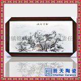 青花陶瓷板画中式装饰画茶室挂画休息室茶文化人物壁画