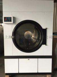 供应 山东大型水洗厂洗衣房洗涤设备 全自动烘干机