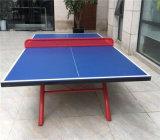 广鑫体育直销室外SMC乒乓球台