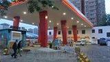 中国航油300铝扣板-加油站吊顶铝条扣多少钱