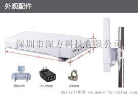 3公里无线视频传输如何选择无线网桥
