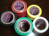 深圳福永厂家直销多种颜色PET单面胶带