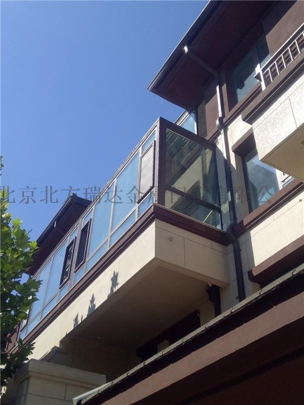 昌平鳳鋁斷橋鋁合金窗 70斷橋鋁合金窗戶 廠家直銷