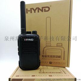 海应达对讲机HC-190B大功率超薄