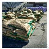 混凝土速凝剂 混凝土 砂浆外加剂
