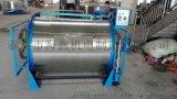工业洗涤机械设备大型工业用洗衣机工业用洗衣机