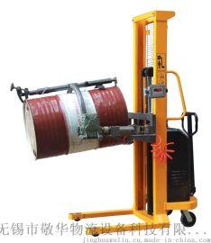 敬華物流設備半電動油桶翻轉車帶稱重YL520-1