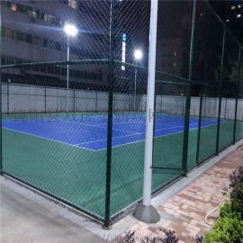 上饶体育场围网 笼式足球场围网 球场勾花网