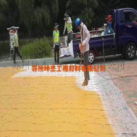 喷涂式彩色沥青 黑色沥青路面养护