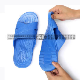 防静电拖鞋 SPU软底防滑耐磨防静电工作鞋 无尘鞋
