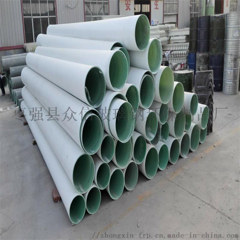 玻璃钢电缆管 玻璃钢夹砂工艺复合管