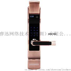 乔德曼智能指纹锁厂家直销JDM-903