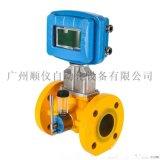 供应深圳燃气流量计、石油液化气流量计