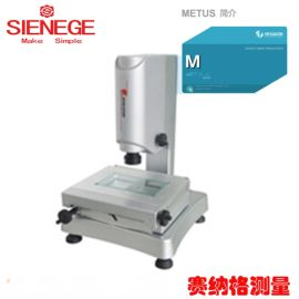 影像测量仪二次元smart七海测量