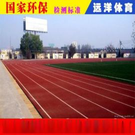 晋江水性塑胶跑道|环保无毒塑胶跑道改造