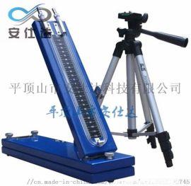 AFJ-150型倾斜式压差计CQY-150型压差计