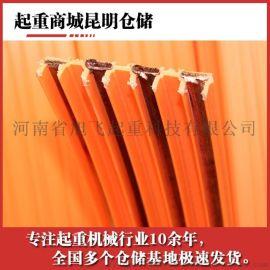 安全滑触线管式3级4级导电轨道集电器塑壳式多级滑线