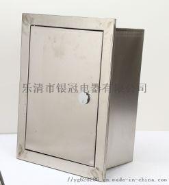 YG不锈钢暗装箱水表箱