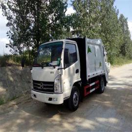 凯马4方压缩垃圾车生产厂家