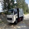 凱馬4方壓縮垃圾車生產廠家