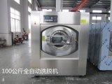 印染廠用不鏽鋼全自動洗離線使用方便效率更高