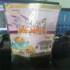 茶葉包裝袋茶葉立體包裝袋 茶葉鍍鋁包裝袋價格