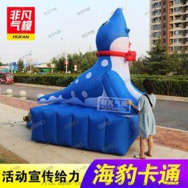 充气章鱼蓝鲸气模海洋卡通系列气模商场美称布景道具