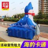 充氣章魚藍鯨氣模海洋卡通系列氣模商場美稱佈景道具