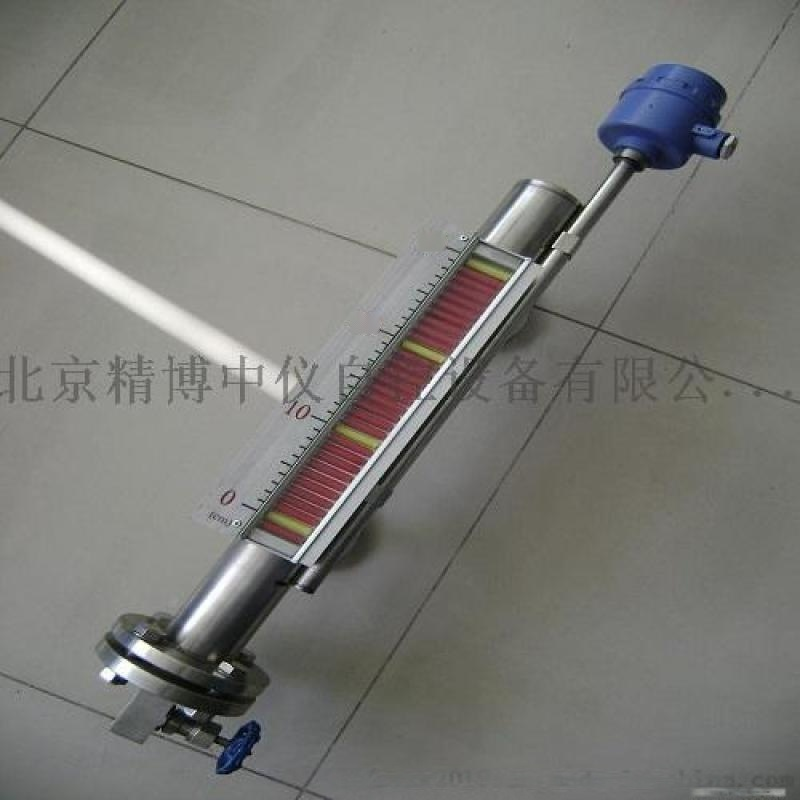 磁翻板液位计衬四氟+远传