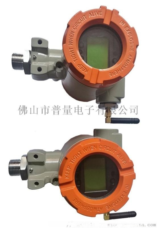 低功率GPRS壓力感測器
