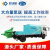 河南耿力60G-I車載混凝土輸送泵