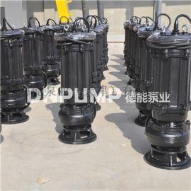 高扬程立式潜水排污泵厂家
