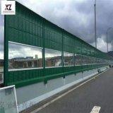 广西高速公路隔音板厂家生产金属隔音板百叶孔隔音板