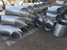 上海不锈钢弯头厂家现货供应